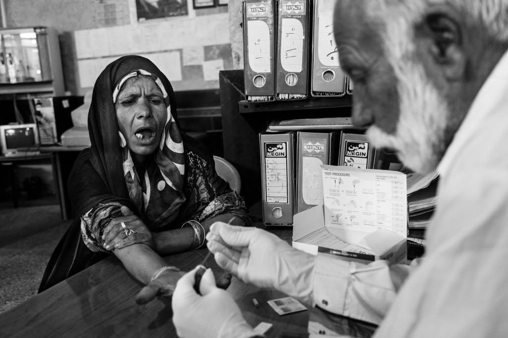 One of the services Raha offers to their patients is free HIV testing.